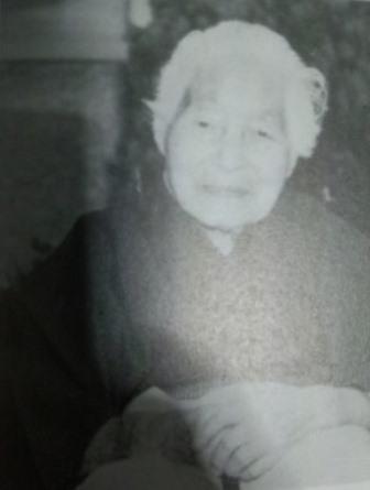 File:SKitamura1886.jpg