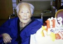 File:Tsuneyo Toyonaga 1894-2008.jpg