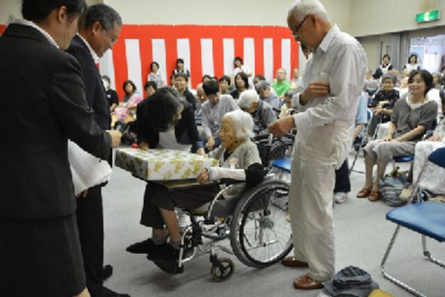 File:Sahae Kawabata.jpg