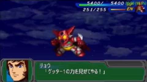 Super Robot Wars A Portable Getter Robo (1,2,3) All Attacks