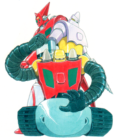 File:Getter-Robo-Bible-005.png