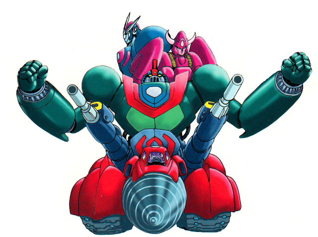 File:Getter-Robo-Bible-005 Go.png