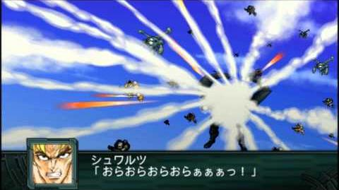 SRW Z2 Saisei-hen - Stilva Final Attack