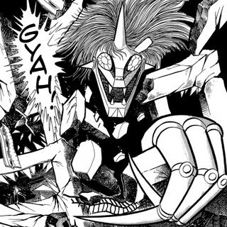 Kyojyuki emerges