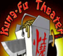 Kung-Fu Theater