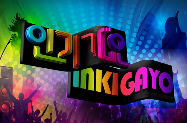 File:Inkigayo.png