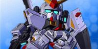Gundam Mk.II (basic)