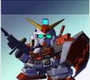 Gundam Unit 5