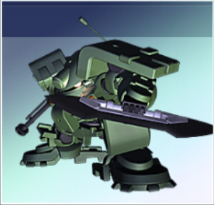 File:MSJ-06II-A Tieren Ground Type.jpg