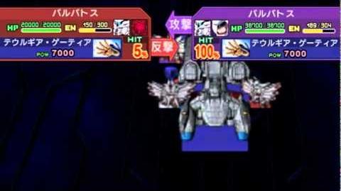 Gundam G Generation World 2nd last stage Valvado solo part 2