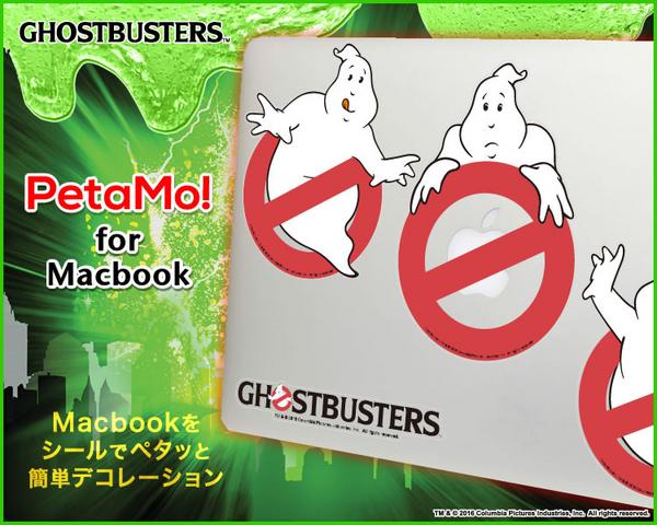File:PromoImagePetamoForMacbookNoGhostByRUNASc01.png