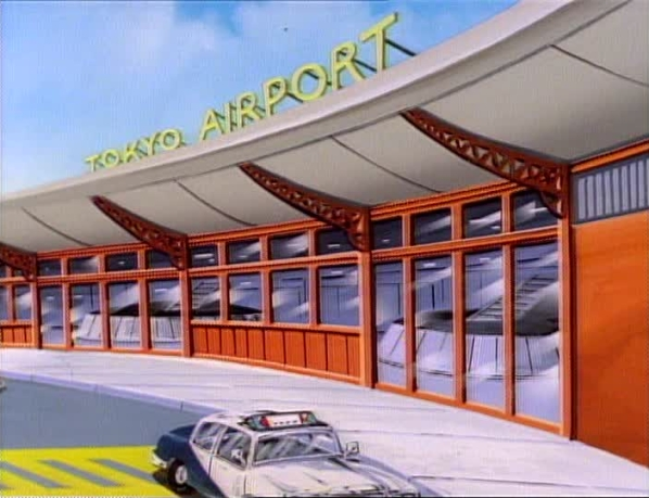 File:TokyoAirport02.jpg
