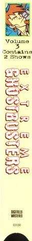 File:ExtremeGhostbustersVolume3VHSRightSpine.jpg