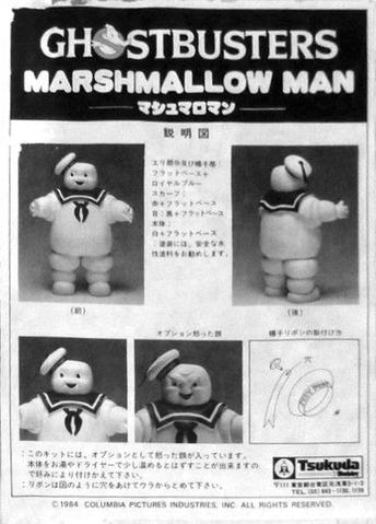 File:TsukudaHobbyStayPuftMarshmallowMan17Inchsc06.png
