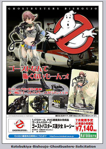File:GhostbustersLucyStatueadposter.png