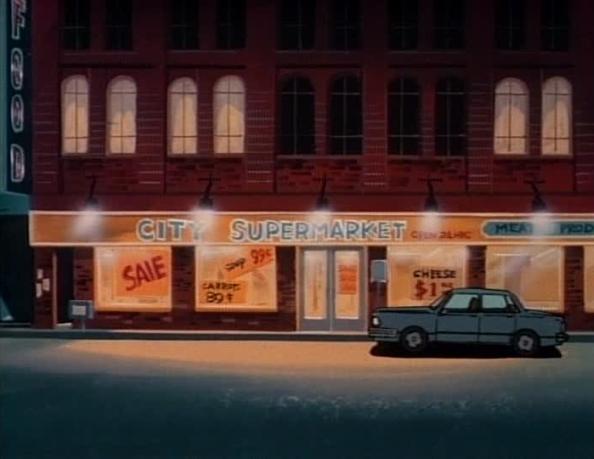 File:CitySupermarket01.jpg