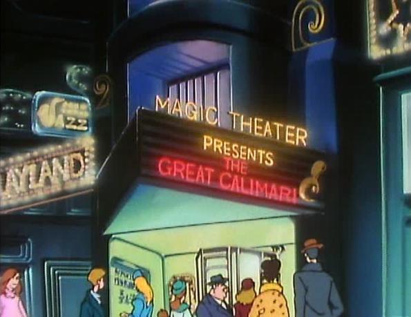 File:MagicTheater.jpg