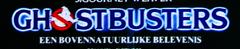 Dutchposterghostbusterslogo