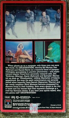 File:GB1VHS1987WithTriStarSticker.png