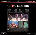 GB1LaserDisc1985Sc02