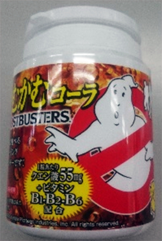 File:PromoImageGhostbustersCamuCamuColaCandy120gByMitsubishiFoodsSc01.png