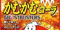 Ghostbusters Camu Camu Cola Candy (Mitsubishi Foods)