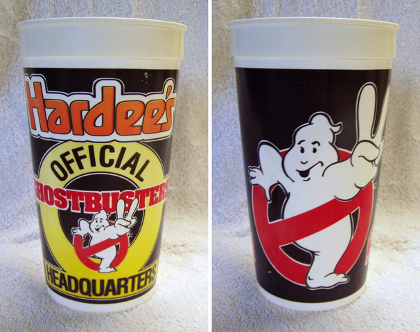 File:HardeesGB232ozGBCup.png