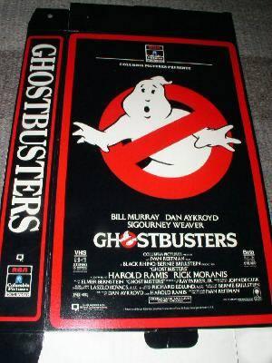 File:GB1 VHS Promo Box.png