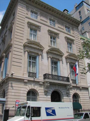 File:SovietEmbassy-NYC.jpg