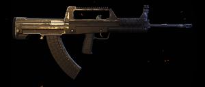 Type95worn