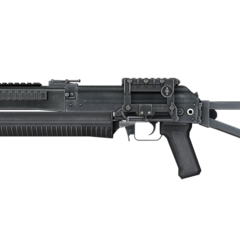 The PP-19 in <i>Future Soldier</i>