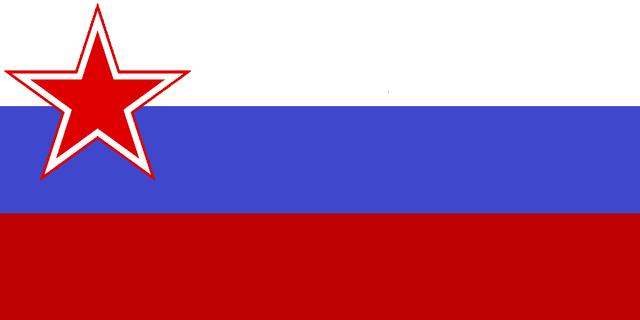 File:Russian democratic union.png