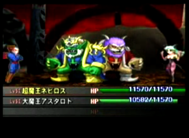 File:NamcoXCapcom02.png