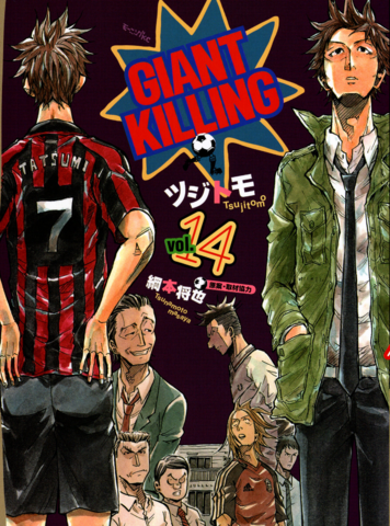 File:Volume14.png