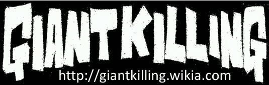 File:Giantkillingsig.png