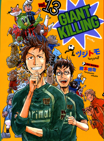 File:Volume13.png