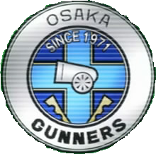 File:OsakaCrest.png