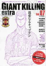 File:Extra07.png
