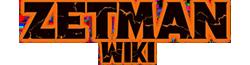 File:Zetman Wiki Wordmark.png