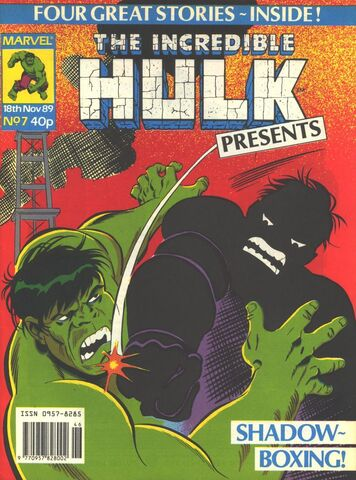 File:Hulk Pres 07.jpg