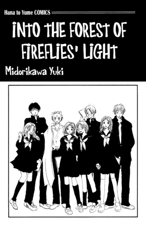 File:Hotarubi no Mori E insert cover.png