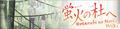 Thumbnail for version as of 01:29, September 23, 2014