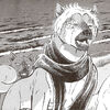 Masamune2 zpsbf2a7adf