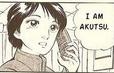 Akutsu