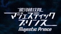 Commie-Ginga-Kikoutai-Majestic-Prince-01-96FA39F8.mkv snapshot 02.05 2013.04.07 00.50.21-640x360