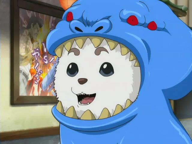 File:Sadaharu-costume.jpeg