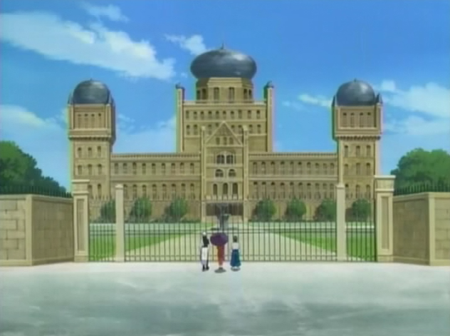File:Inuisei-embassy.png