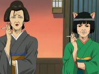 Otose group