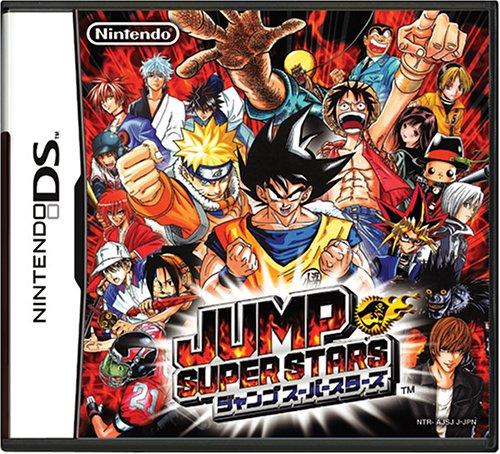 File:Jumpgame1-ds.jpg