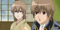 Okita Family & Relations
